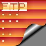 Manuales y tutoriales de clientes FTP