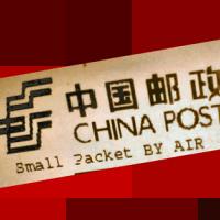 servicio_postal_chino